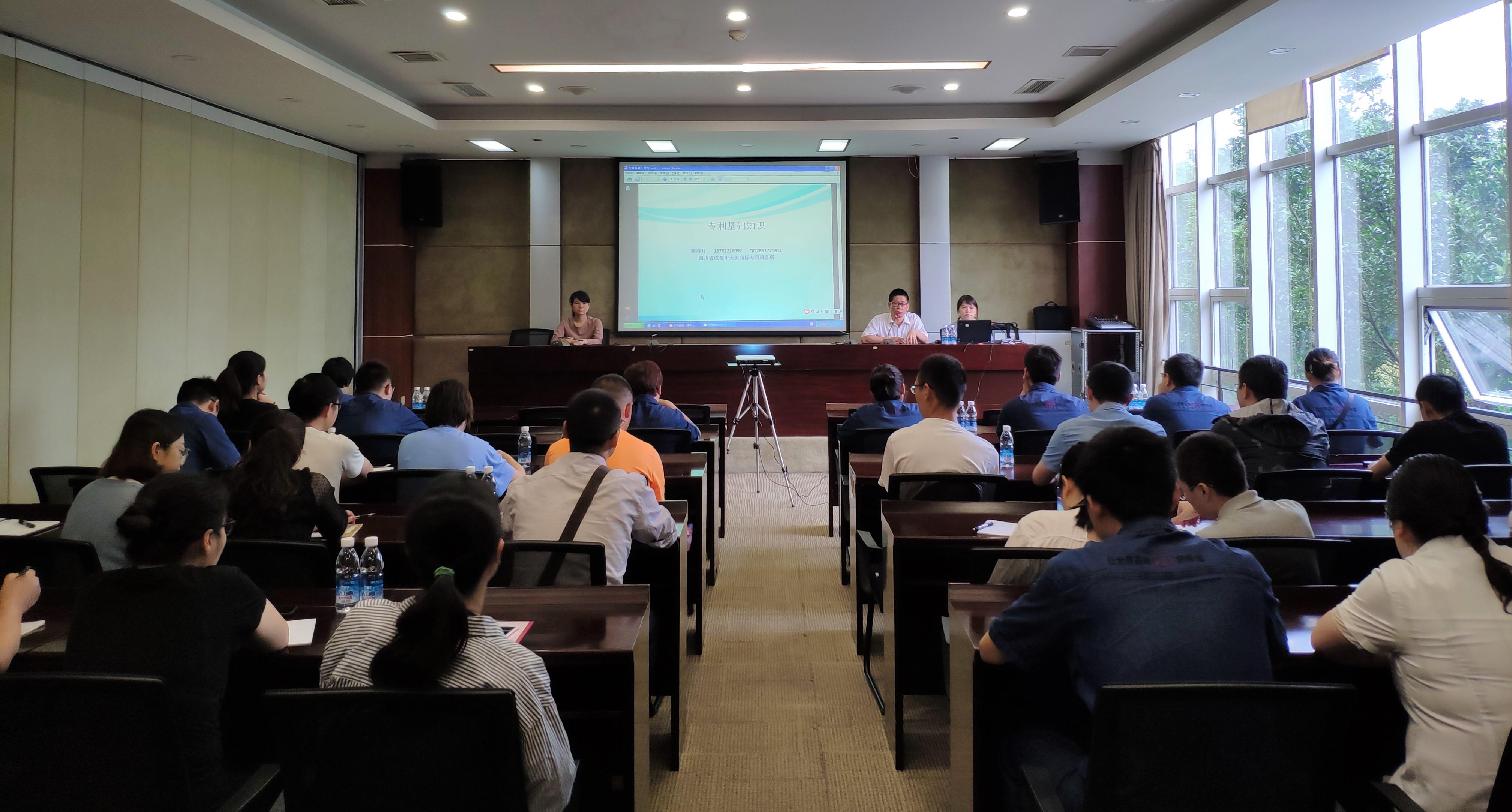 天策事务所受邀为中烟公司做专利知识培训