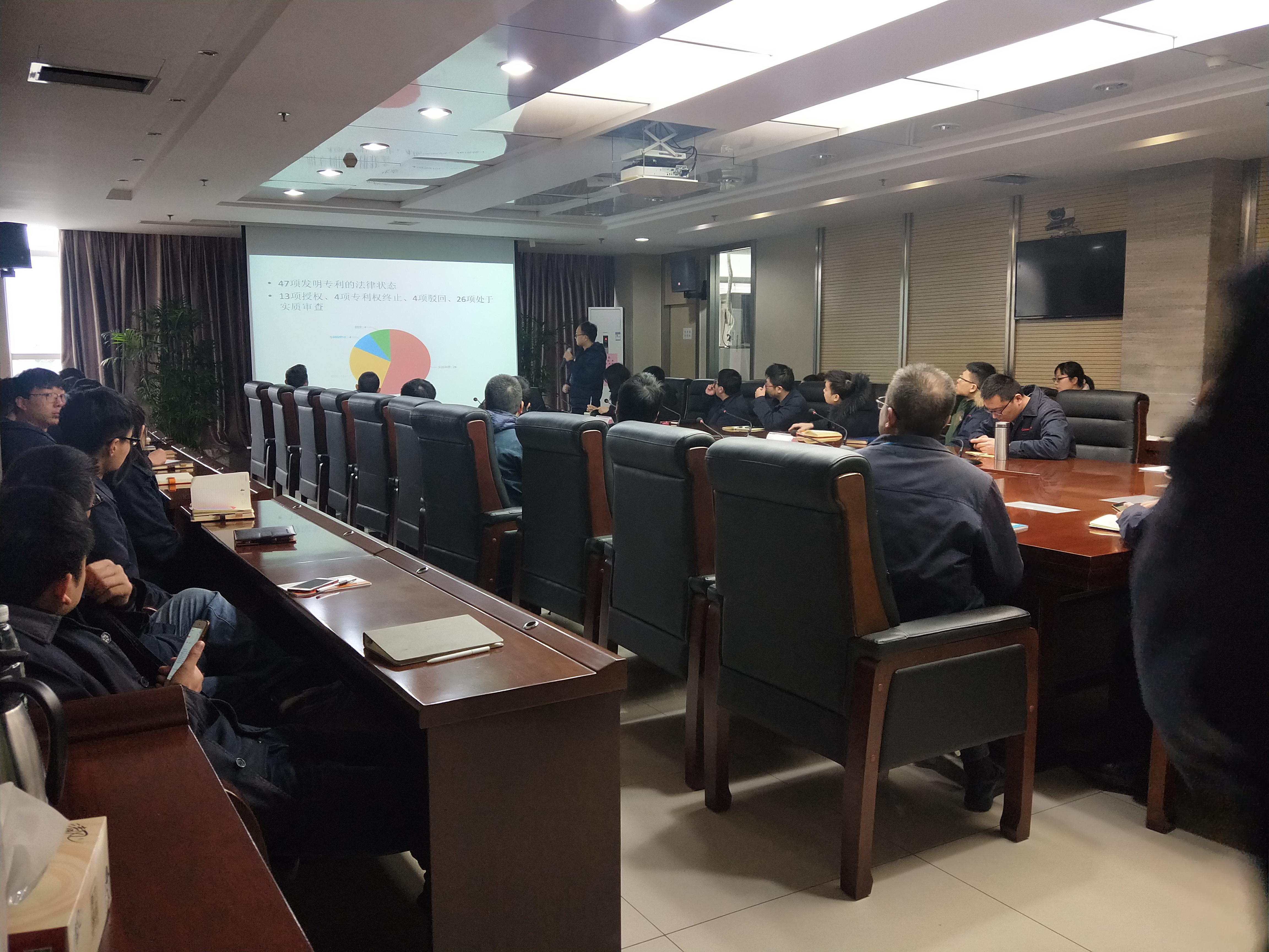 天策商标专利事务所为九州电子股份公司进行专利申请与挖掘知识培训