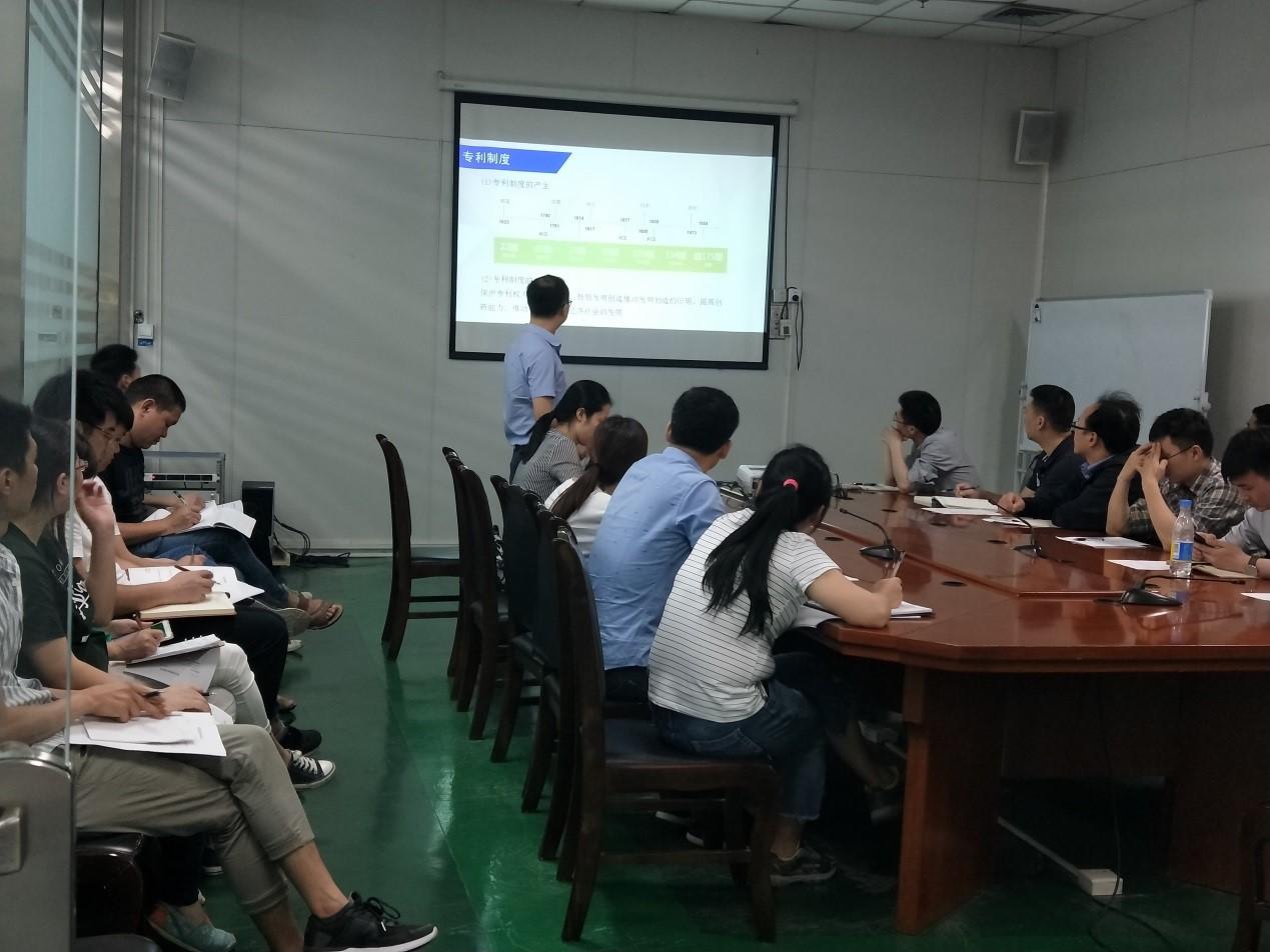 天策受邀为九洲光电科技股份有限公司进行专利申请与专利挖掘的培训